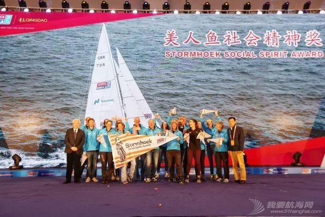"""克利伯环球帆船赛""""帆船之都-青岛""""杯比赛颁奖仪式盛大举行w17.jpg"""