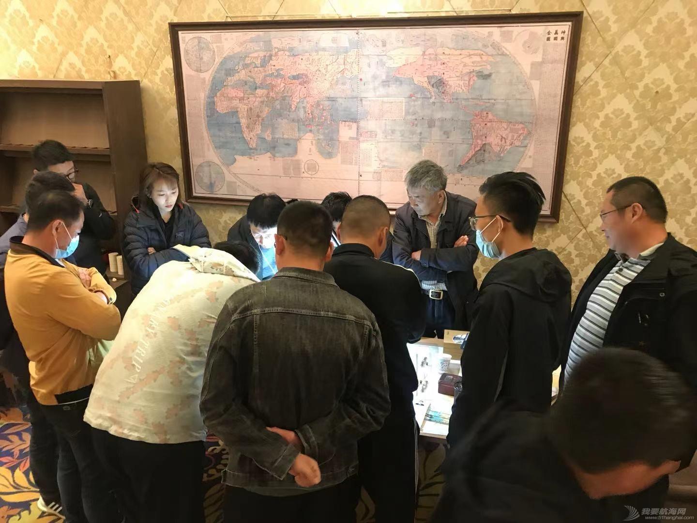《中华人民共和国游艇操作人员培训、考试和发证办法》