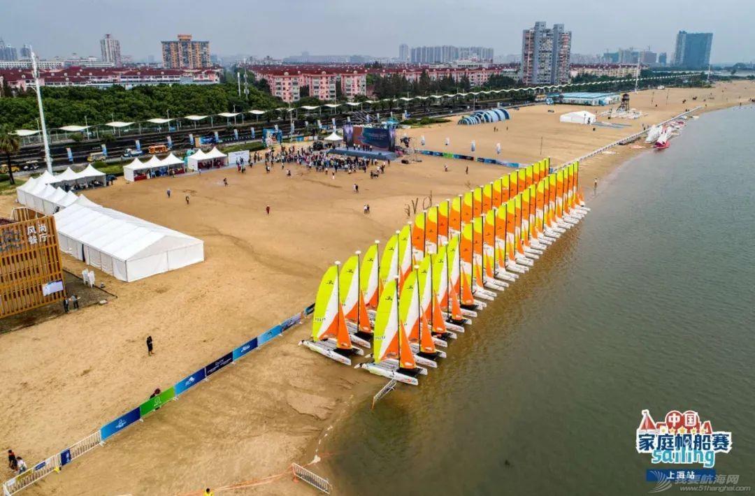 2021中国家庭帆船赛上海站将于上海金山城市沙滩举行w2.jpg