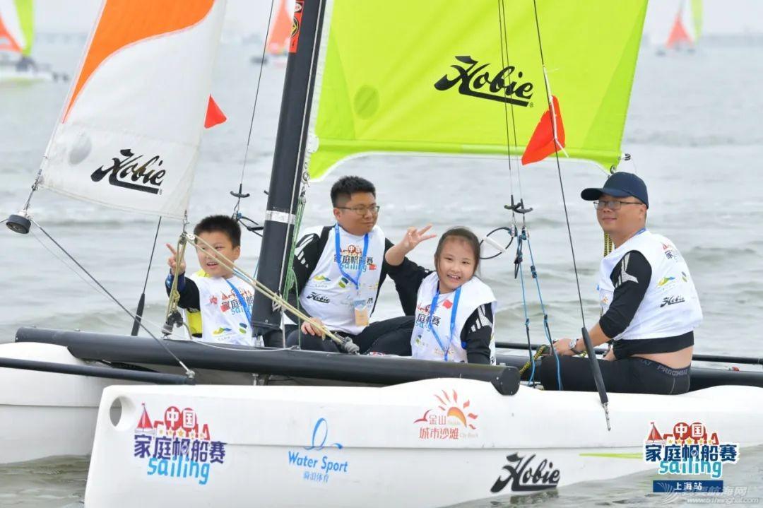 2021中国家庭帆船赛上海站将于上海金山城市沙滩举行w4.jpg