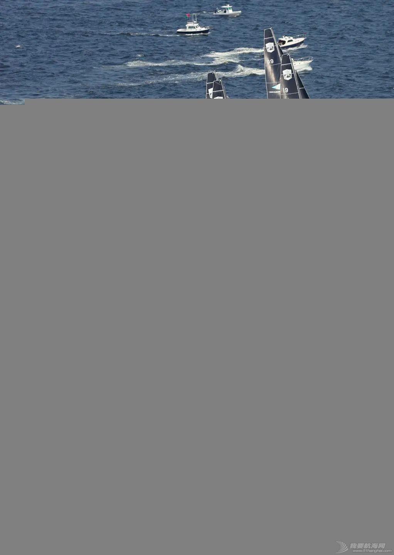 赛领周报丨第十四届全运会帆船比赛宁波赛区开赛;意大利加入世界环...w10.jpg