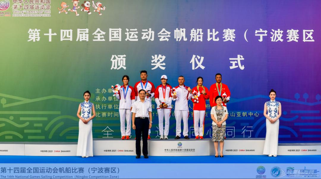 第十四届全运会帆船比赛(宁波赛区)决赛收帆w2.jpg