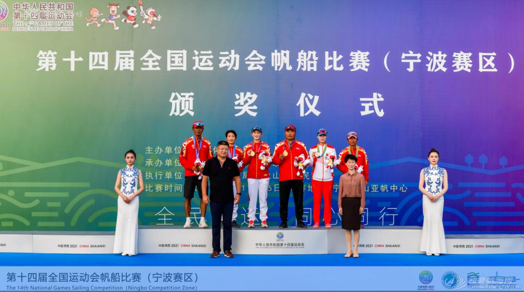 第十四届全运会帆船比赛(宁波赛区)决赛收帆w8.jpg
