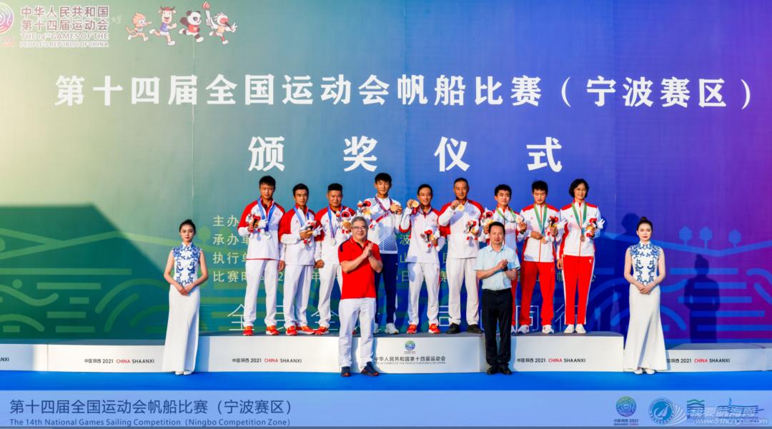 第十四届全运会帆船比赛(宁波赛区)决赛收帆w12.jpg