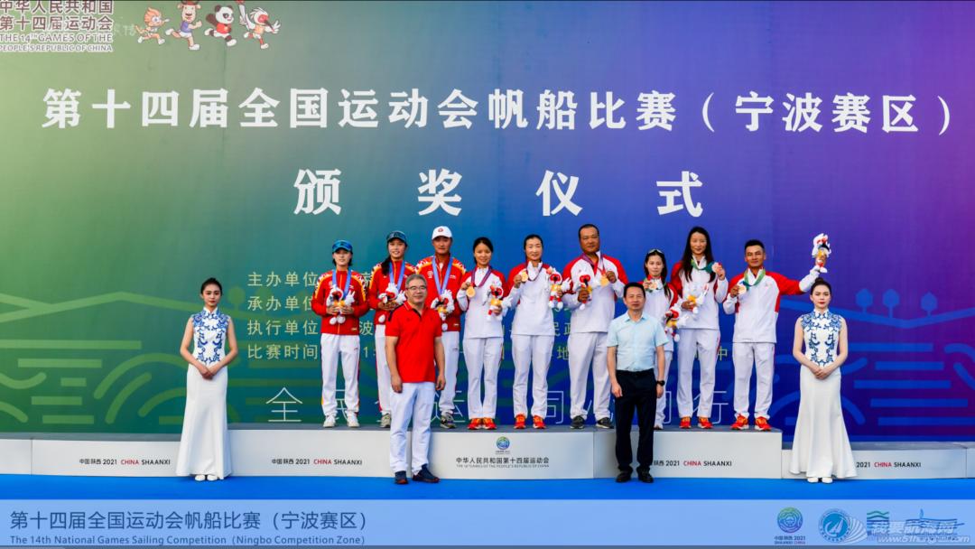第十四届全运会帆船比赛(宁波赛区)决赛收帆w14.jpg