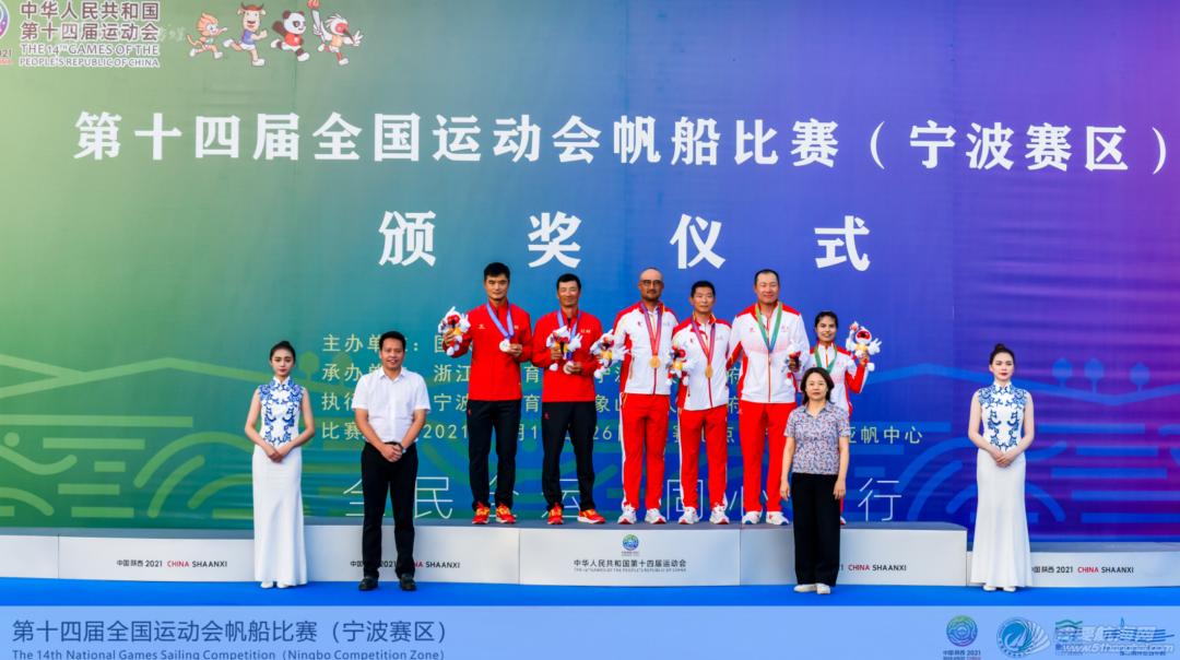 第十四届全运会帆船比赛(宁波赛区)决赛收帆w18.jpg