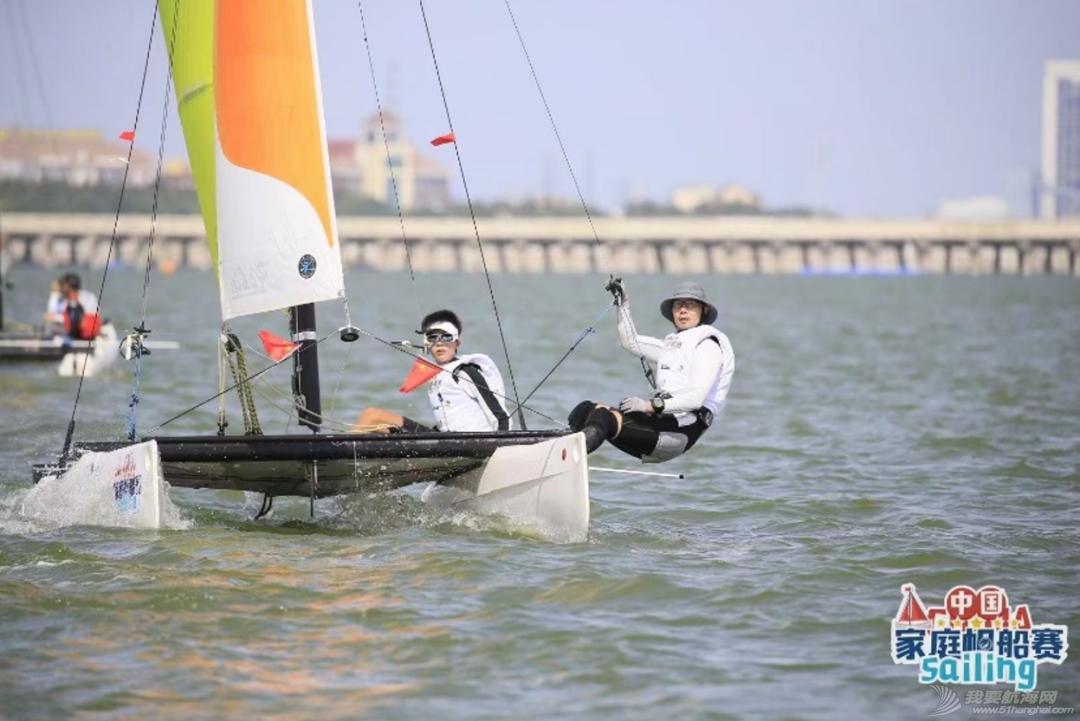 """2021中国家庭帆船赛上海站收帆 大众家庭欢享""""帆船盛宴""""w2.jpg"""