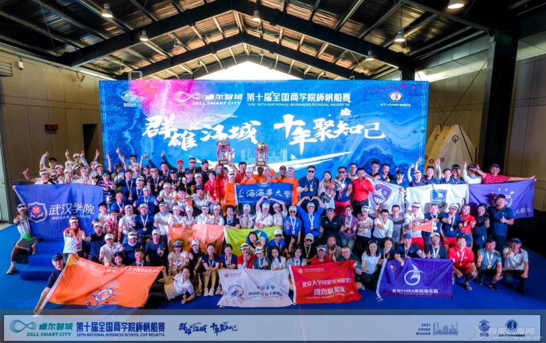 赛领周报丨全运会帆船比赛落幕;中国威海HOBIE帆船公开赛收帆;52...w4.jpg