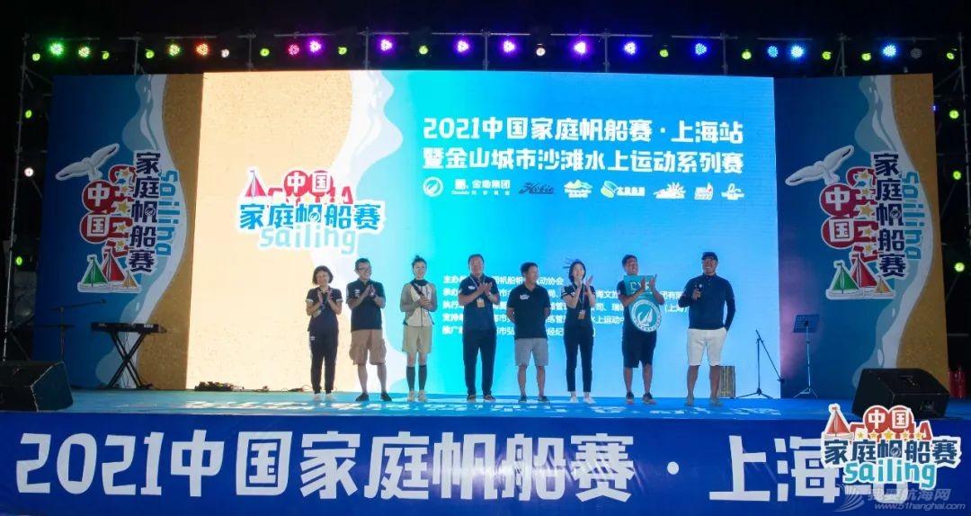 上海骑浪体育水上运动中心挂牌中帆协小帆船认证培训中心w1.jpg