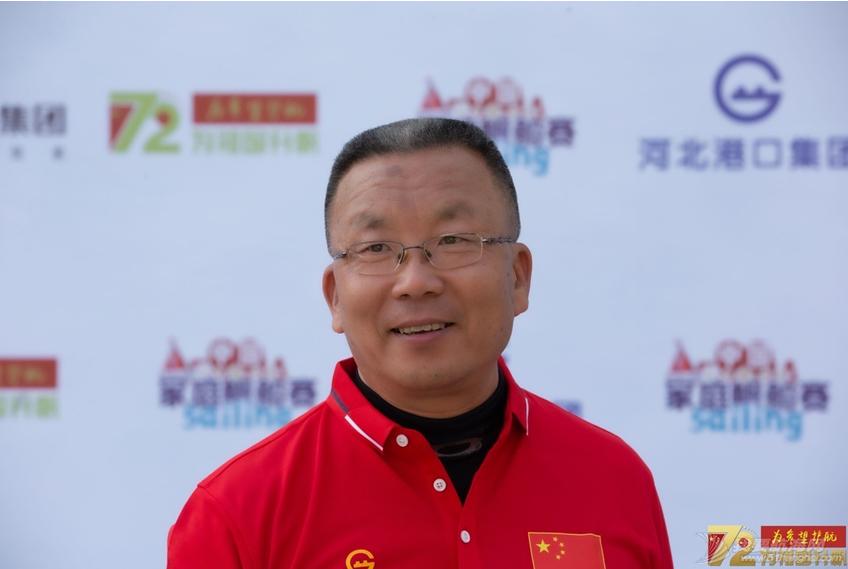 扬帆献礼祖国 2021中国家庭帆船赛秦皇岛站开赛w3.jpg