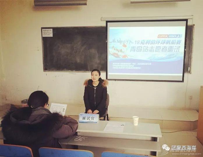 2017-18克利伯环球帆船赛青岛站志愿者招募开始啦~w9.jpg