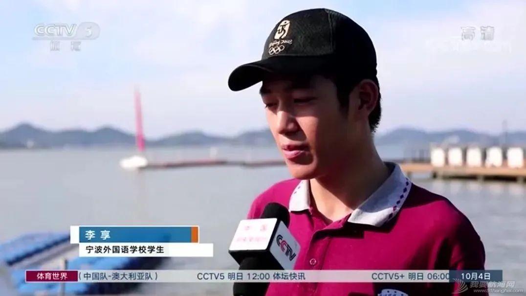 央视推出系列报道 聚焦中国青少年帆船发展现状w1.jpg