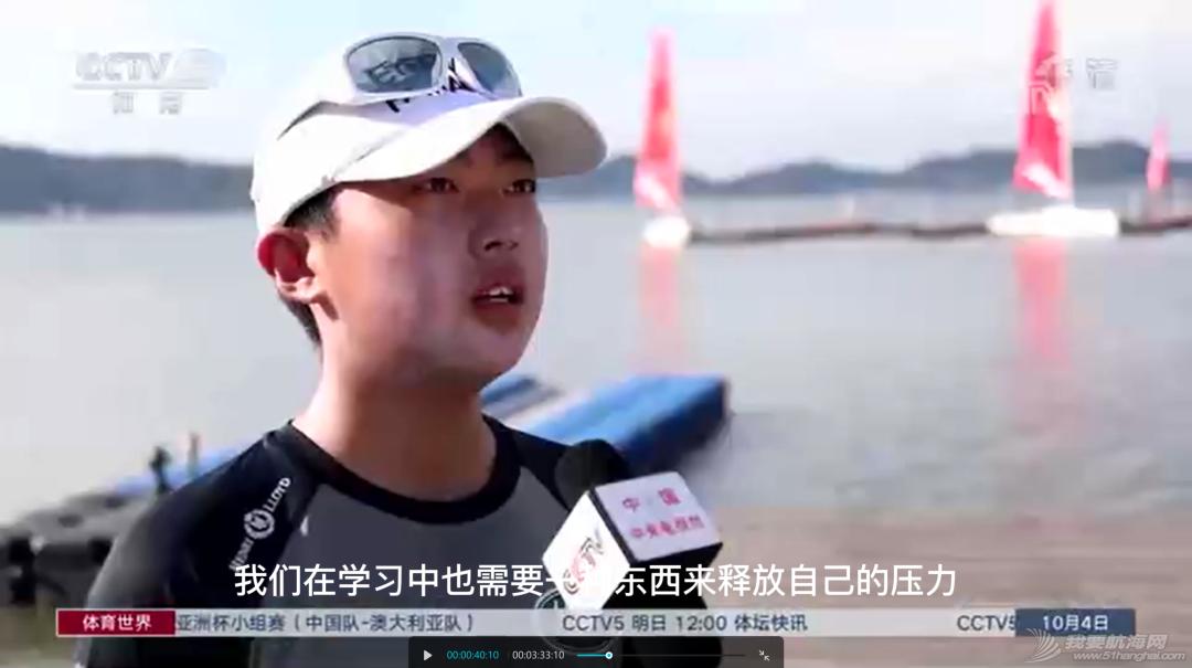 央视推出系列报道 聚焦中国青少年帆船发展现状w2.jpg