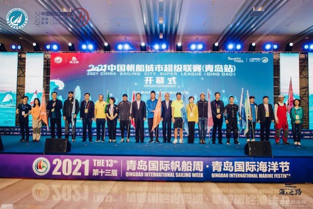 2021中国帆船城市超级联赛青岛站开赛