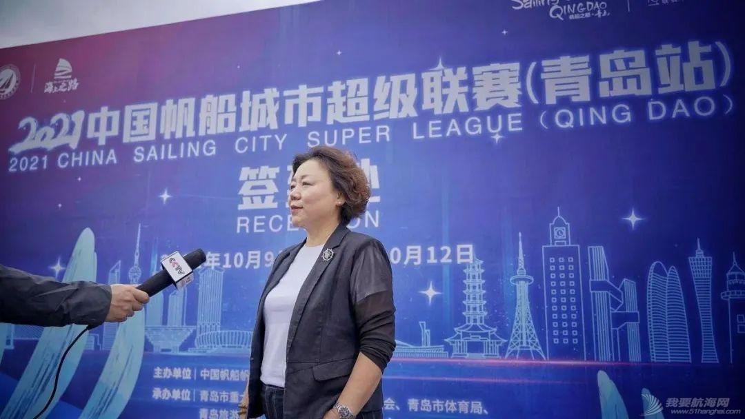 2021中国帆船城市超级联赛青岛站开赛w4.jpg