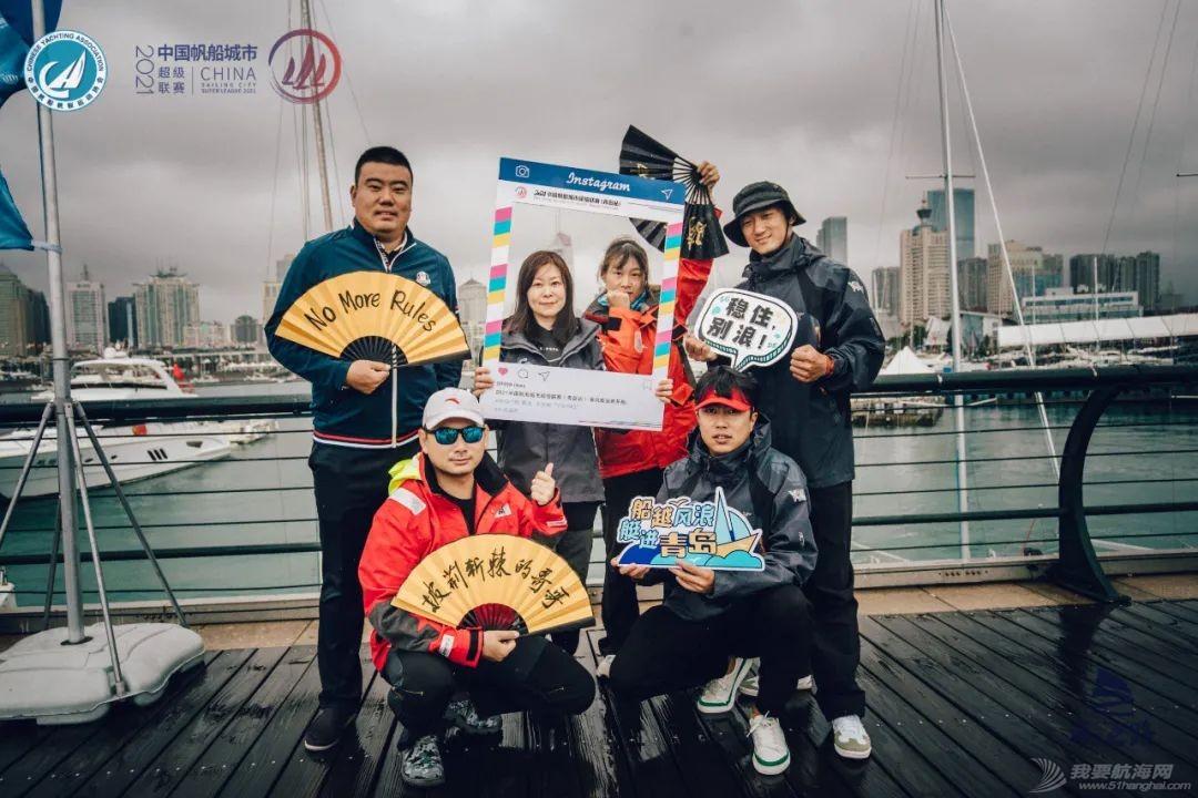 2021中国帆船城市超级联赛青岛站开赛w8.jpg