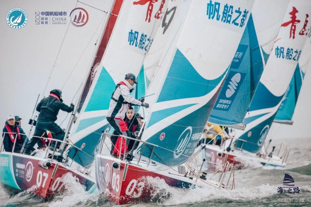 2021中国帆船城市超级联赛青岛站开赛w10.jpg