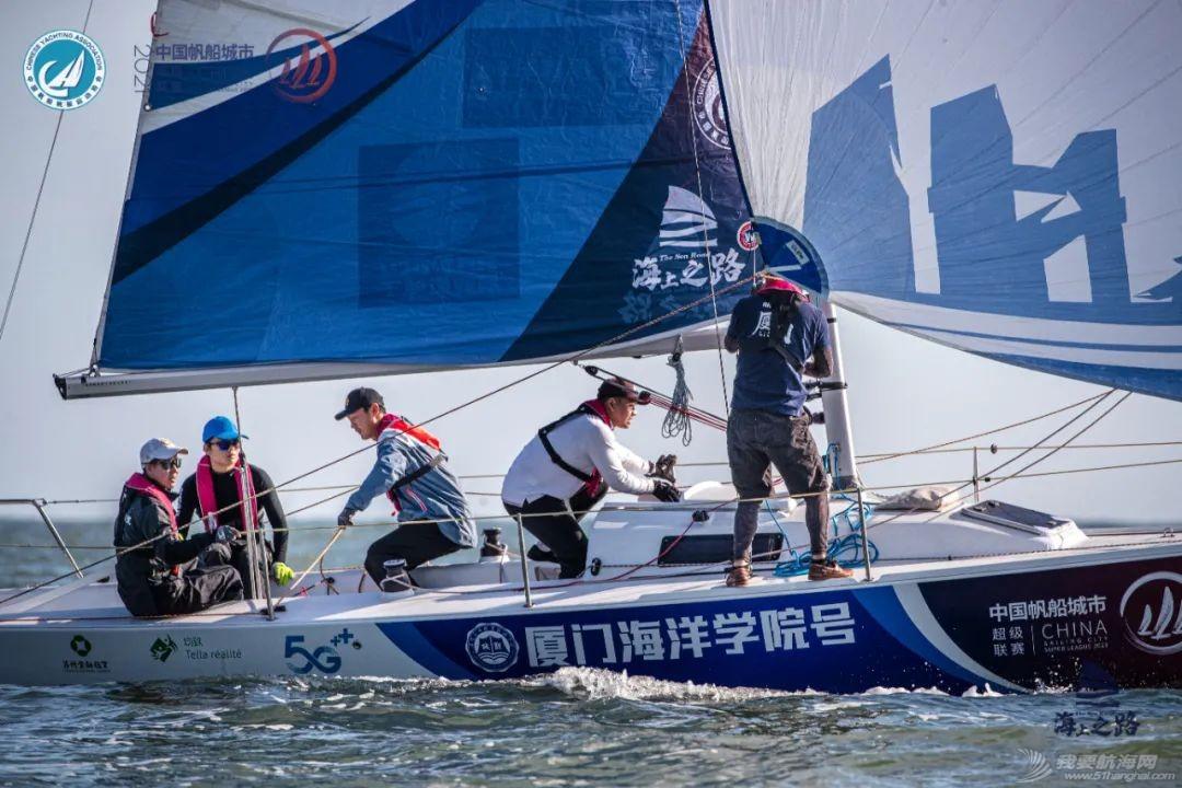 2021中国帆船城市超级联赛青岛站收帆w7.jpg