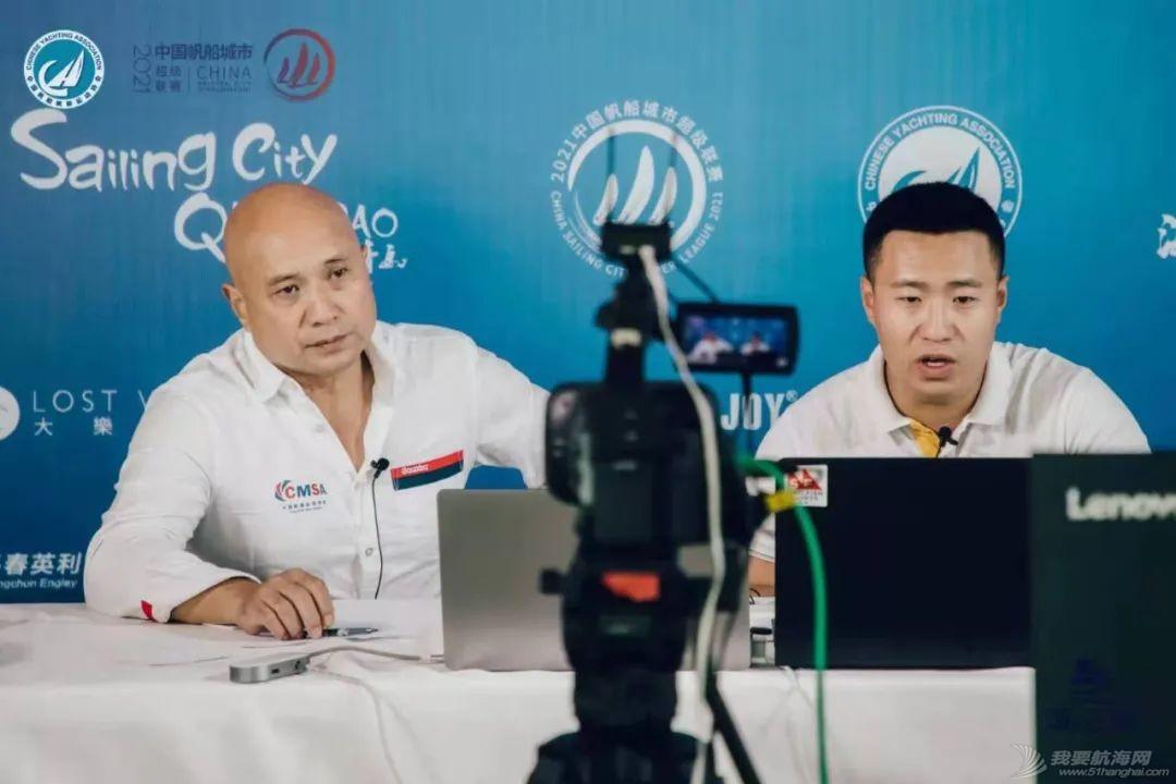 2021中国帆船城市超级联赛青岛站收帆w8.jpg