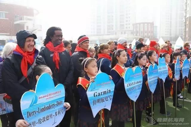 克利伯环球帆船赛青岛站船员走进珠江路小学举行文化交流活动w5.jpg