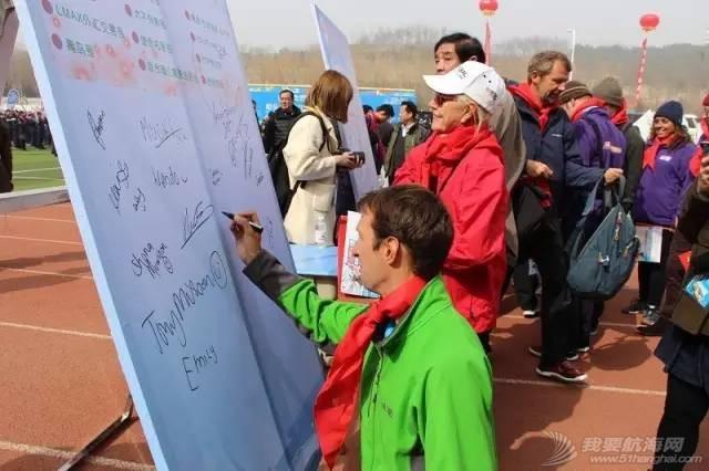 克利伯环球帆船赛青岛站船员走进珠江路小学举行文化交流活动w4.jpg