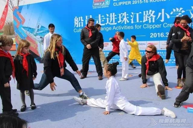 克利伯环球帆船赛青岛站船员走进珠江路小学举行文化交流活动w12.jpg