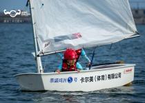2020 沃奥思第3期帆船走训营