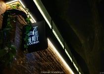 秦皇岛鸿洲国际俱乐部-海餐厅1
