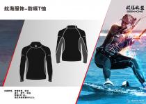 航海服饰及配件,专业定制高端款,15027241036